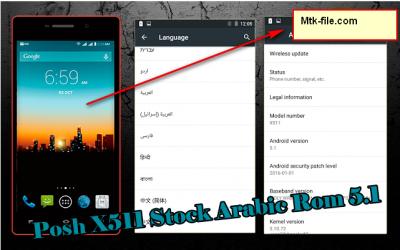 Posh X511 MT6580 5 1 Lollipop Firmware Flash File Download | Mtk