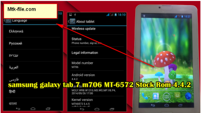 Samsung Clone Tab 7 MT6572 4 4 2 Firmware3 Flash File Download