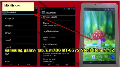 Samsung Clone Tab 7 MT6572 4 4 2 Firmware3 Flash File Download | Mtk