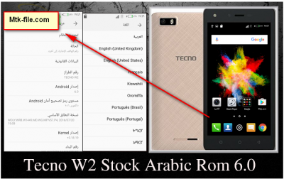 TECNO W2 Mt6580 6 0 Marshmallo firmware flash file Download