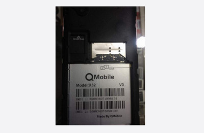 Qmobile X32 V3 Flash File