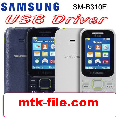 Samsung B310E USB Driver