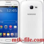 Samsung S7262 Flash File (4 Files) All Version Download