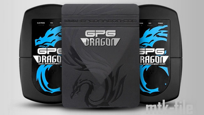 GPG Dragon