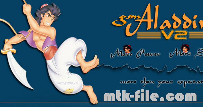 GSM Aladdin