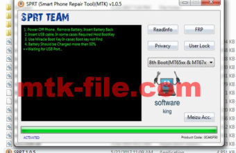 MTK FRP Tool 2018 Latest Version 100% Working Download