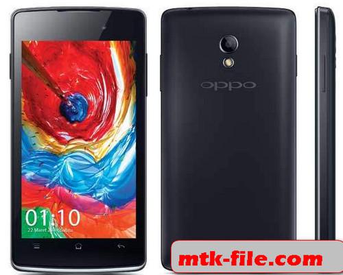 Oppo R1001 Firmware