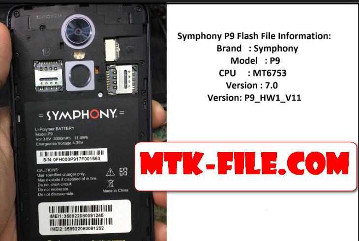 Symphony P9 FRP Remove