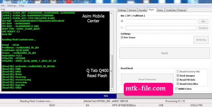 Qtab Q400 Flash File Firmware (MT6582) 100% Tested Download